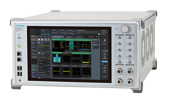 Anritsu MT8821C Cellular / Radio Communication Analyzer